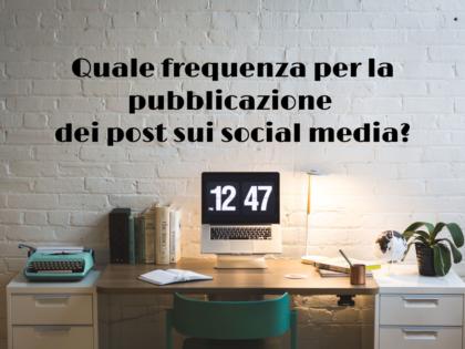Quale frequenza per la pubblicazione dei post sui social media?