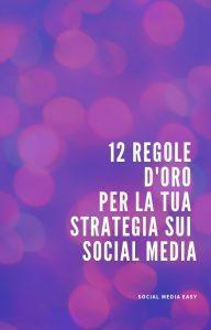 copertina 12 regole oro social media