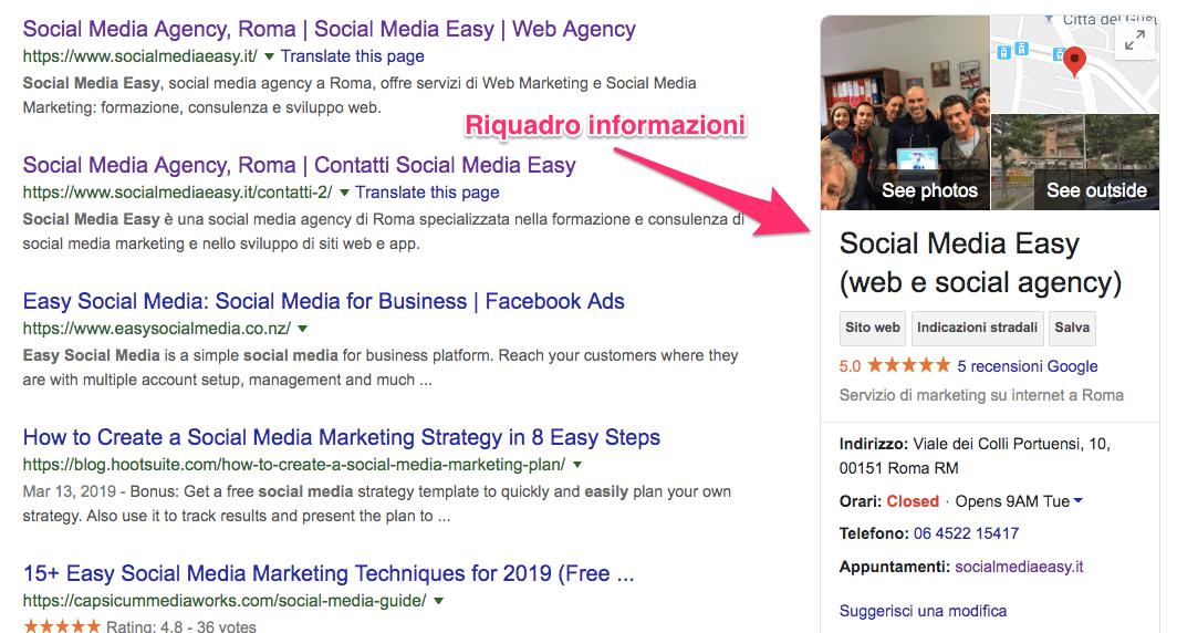 guida google my business: riquadro informazioni